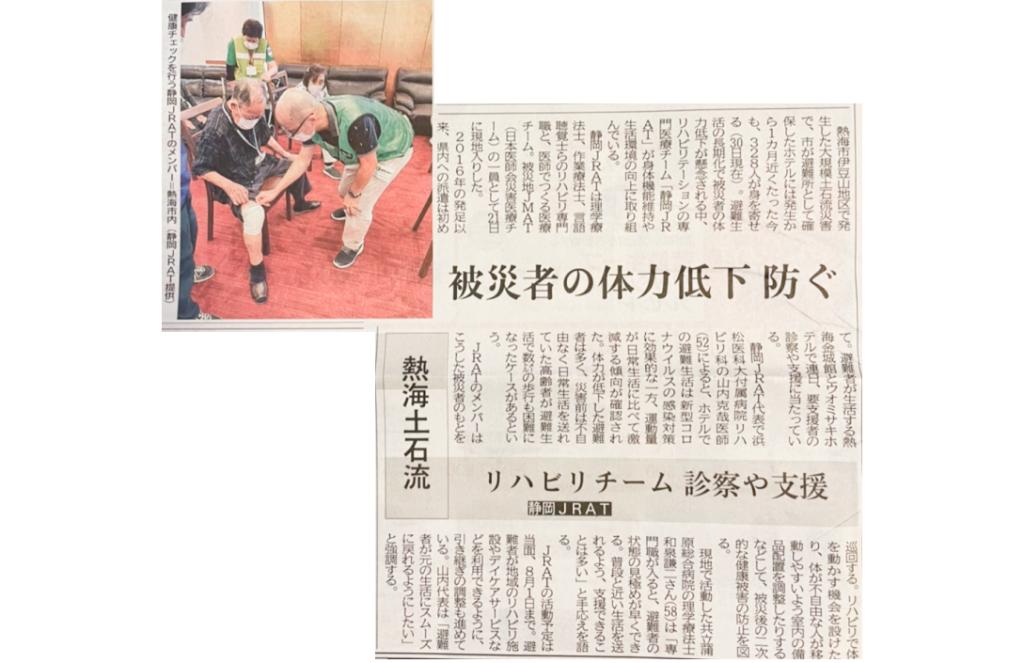 img-news03_0810